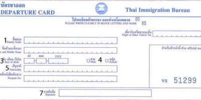 Arrival-Departure Cards
